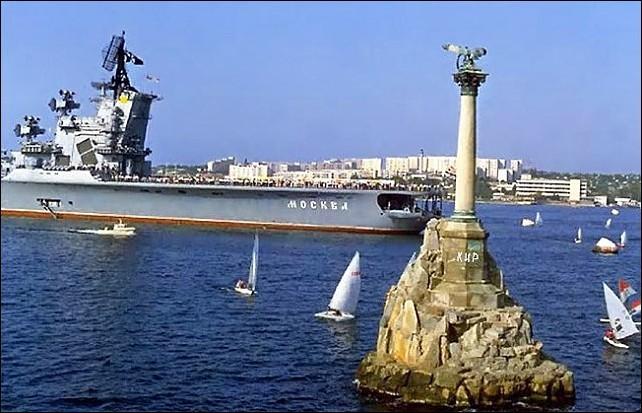 Как в Севастополе корабли случайно по городу стреляли Флот, Моряки, История, Интересное, Длиннопост