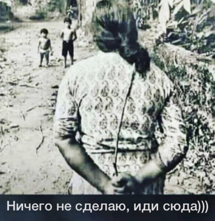 Дилемма из детства