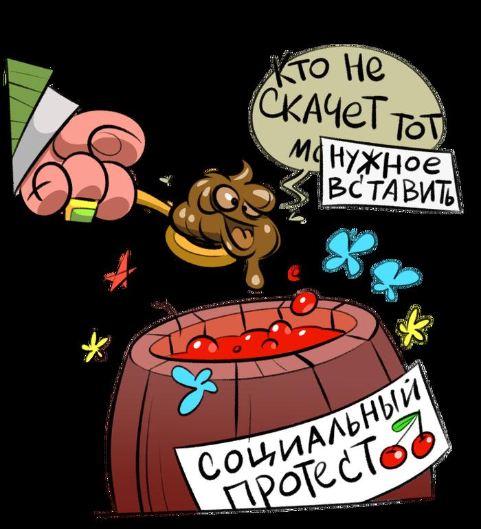 Когда требуется закрыть протест Протест, Екатеринбург, Политика, Строительство храма