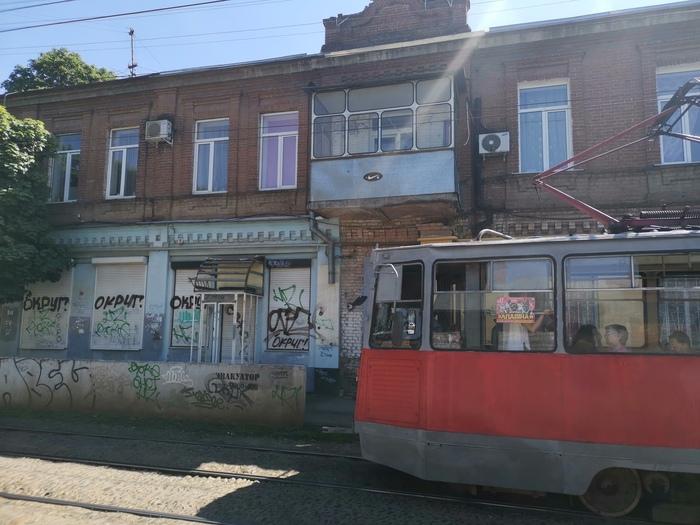 Вот такой он центр Краснодара. Just do it Краснодар, Город, Фотография, Трамвай, Just Do IT, Центр, Длиннопост
