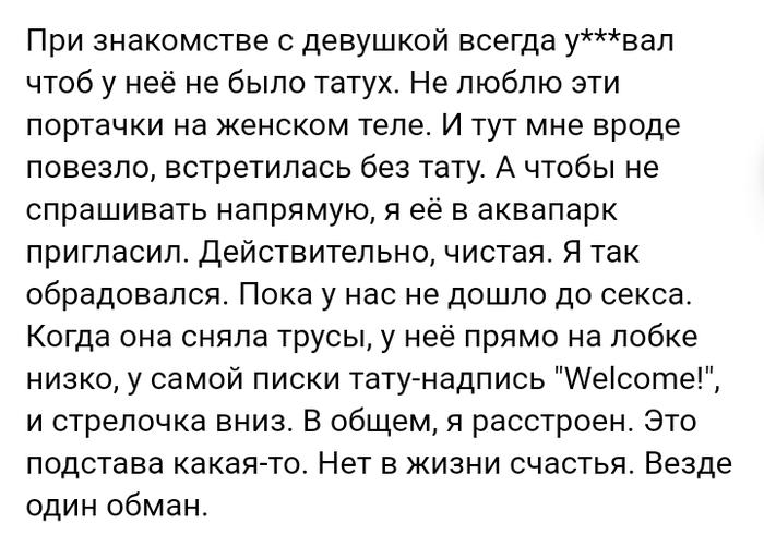 Как- то так 390... Исследователи форумов, Подборка, Вконтакте, Обо всем, Как-То так, Staruxa111, Длиннопост