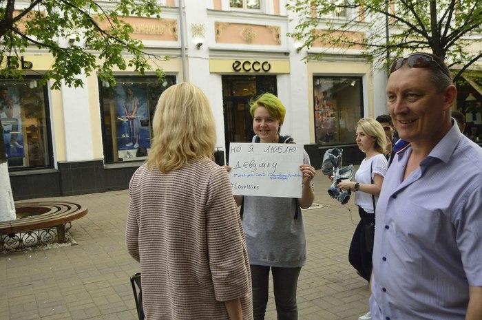 «Бесплатные обнимашки»: акция ЛГБТ-активистов в Ярославле ЛГБТ, Активисты
