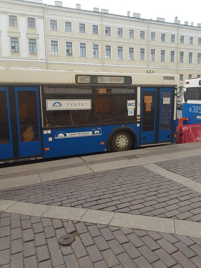 Сралейбус Туалет, Автобус