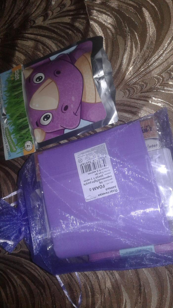 Цвет настроения - фиолетовый Отчет по обмену подарками, Обмен подарками, Длиннопост