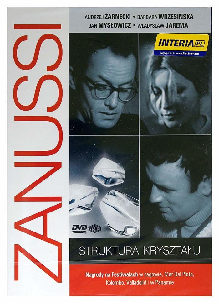 Структура кристалла / Struktura krysztalu (1969) Польша Обзор фильмов, Драма, Занусси, Польское кино, Длиннопост