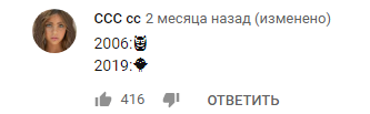 Евровидение 2019 Евровидение 2019, Lordi