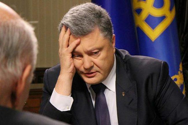 Против Порошенко открыто дело о государственной измене Политика, Украина, Петр Порошенко, Госизмена