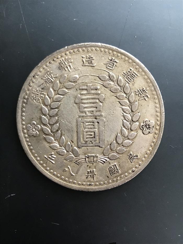 Помогите опознать монету Старинные монеты, Нумизматика, Помощь, Длиннопост