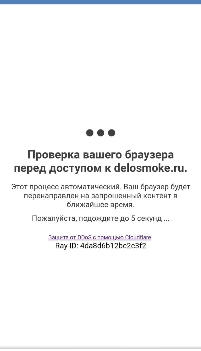 Развод на поход в кальянную. Развод на деньги, Скриншот, Фейк, Кальянная, Длиннопост