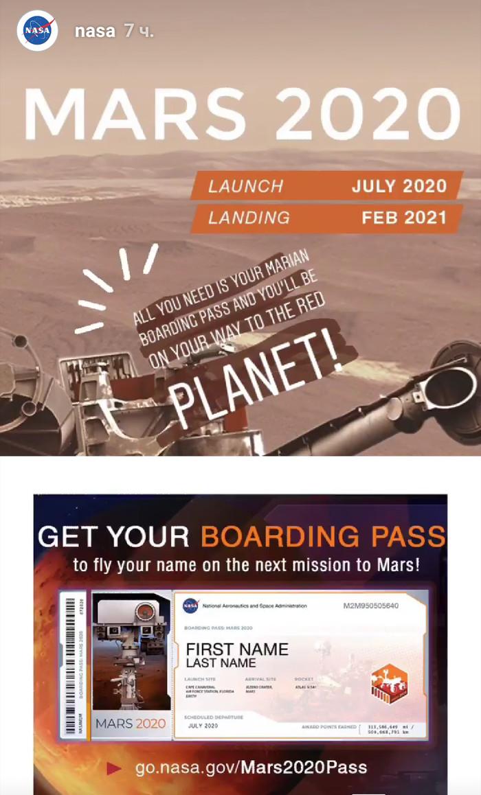 Билет на Марс. NASA, Полет на Марс, Космос, Изучение Марса, Наука, Длиннопост