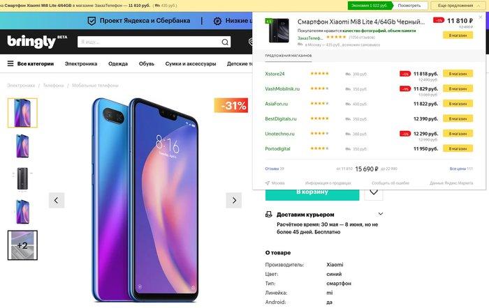 Яндекс сам себя подкалывает