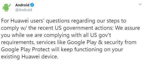 Для тех, у кого есть устройства Huawei и Honor Huawei, Honor, Торговая война, Android