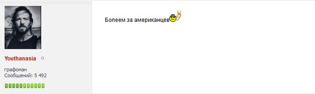 """""""Браццкийнорот"""" Политика, Хоккей, Белоруссия, Длиннопост"""