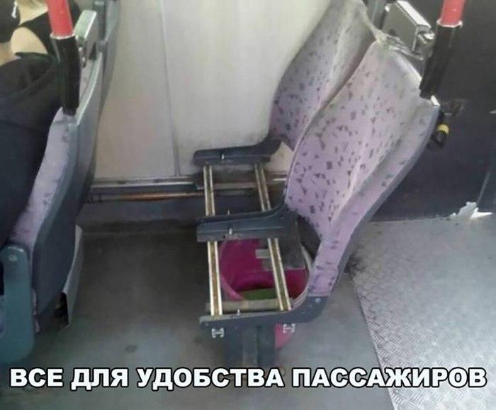 Российские трамваи - это хардкор Трамвай, Электричество, Хардкор