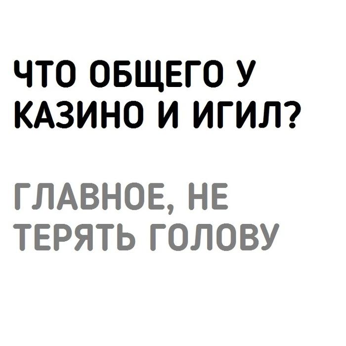 Черных шуток вам в ленту) ч.18 Черный юмор, Шутка, Расизм, Евреи, Америка, Длиннопост