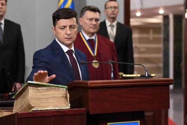 Ух блин Украина, Яндекс, Зрада за зрадой