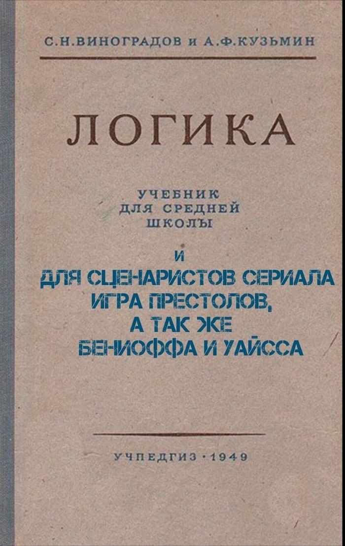 Полезный учебник