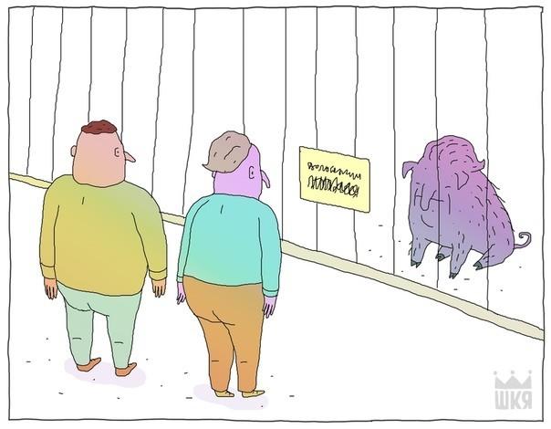 Олег ШКЯ, Зоопарк, Олег, Длиннопост, Комиксы