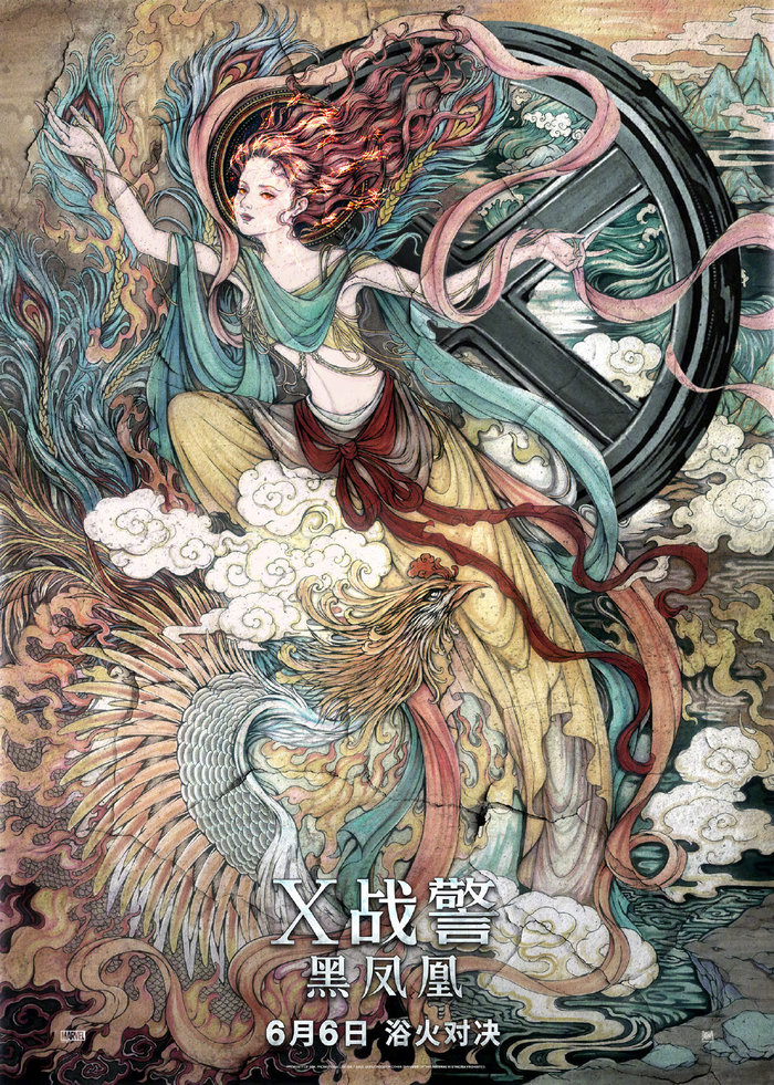 Китайский постер «Люди Икс: Темный Феникс Люди Икс: Тёмный Феникс, Джин Грей, Софи Тернер, Фильмы, Постер, Комиксы, Marvel