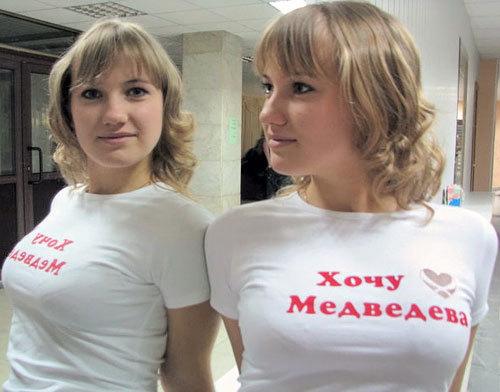 Ирина Владимировна Плещева показала чем она заработала кресло министра Министр, Ирина Плещева, Политика