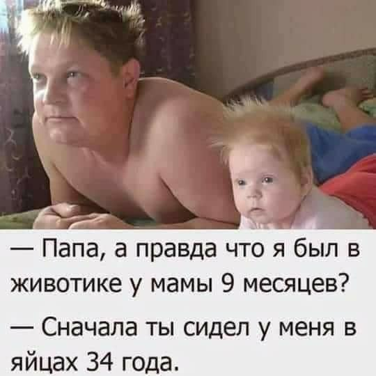 Минус психика ребенка