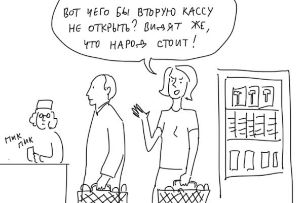 Рейтинг доверия Путину. Duran, Комиксы, Длиннопост, Путин, Вциом