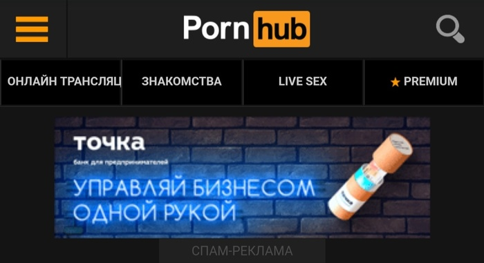 Креативная реклама Точка банка