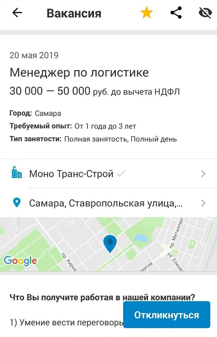 Официальный сайт судебных приставов российской федерации тогучин