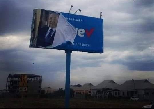 1 билборд до границы с Миссури.