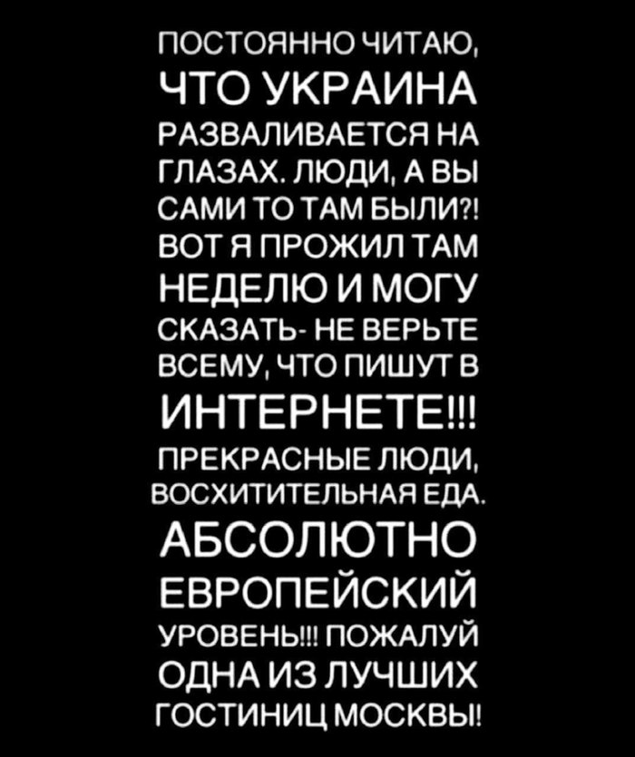 https://cs9.pikabu.ru/post_img/2019/06/05/8/1559741077197273971.jpg