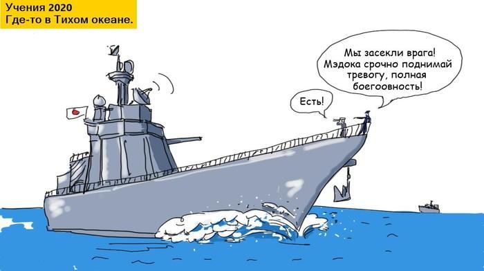НОВОСТЬ #821  Япония начнёт набирать в военно морской флот пенсионеров. Комиксы, Юмор, Новости, Япония, Шутка, Длиннопост