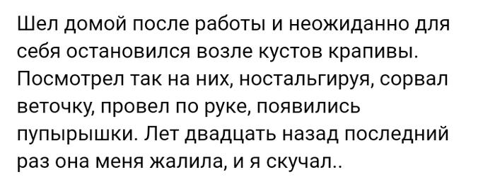 Как- то так 403... Исследователи форумов, Вконтакте, Обо всём, Подборка, Скриншот, Как-То так, Staruxa111, Длиннопост, Мат