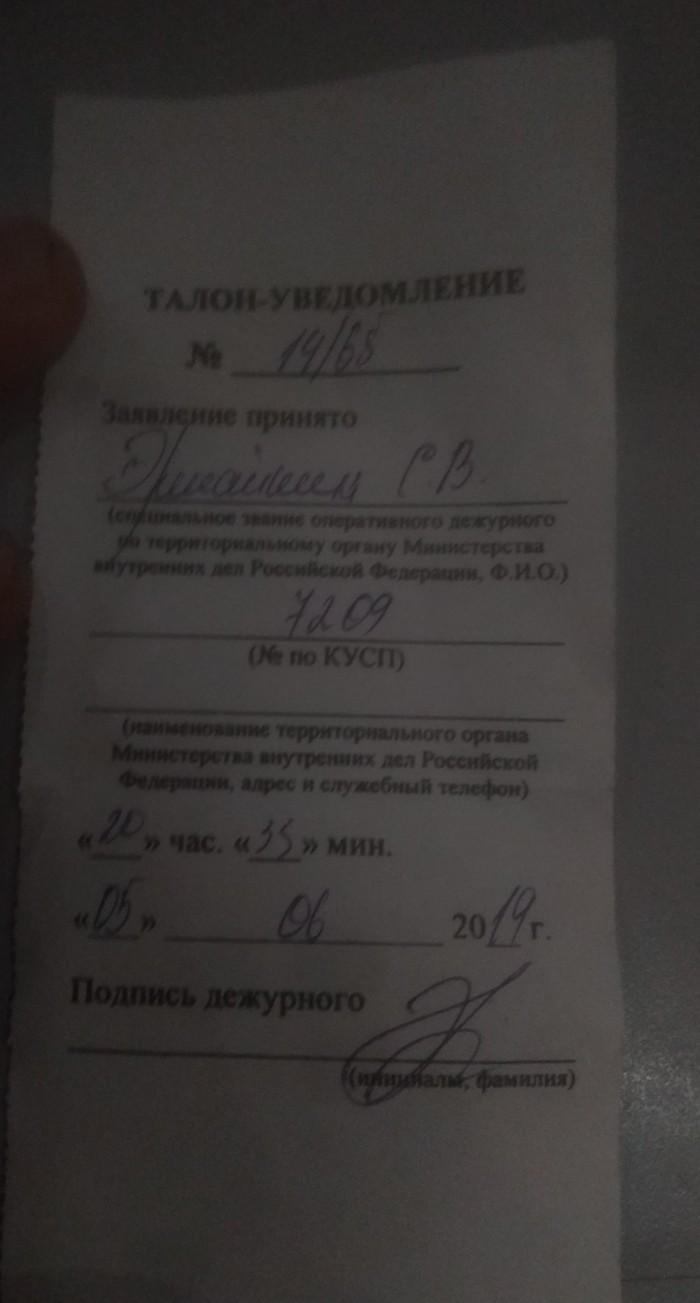 Каршер прокатил на капоте Сбили, Каршеринг, Яндекс драйв, Длиннопост, ДТП, Нужен совет, Негатив