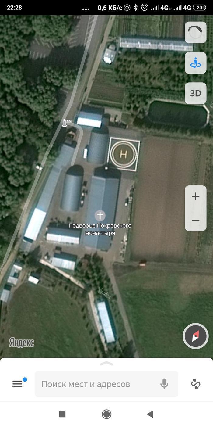 Вертолетная площадка в монастыре Монастырь, РПЦ, Скриншот