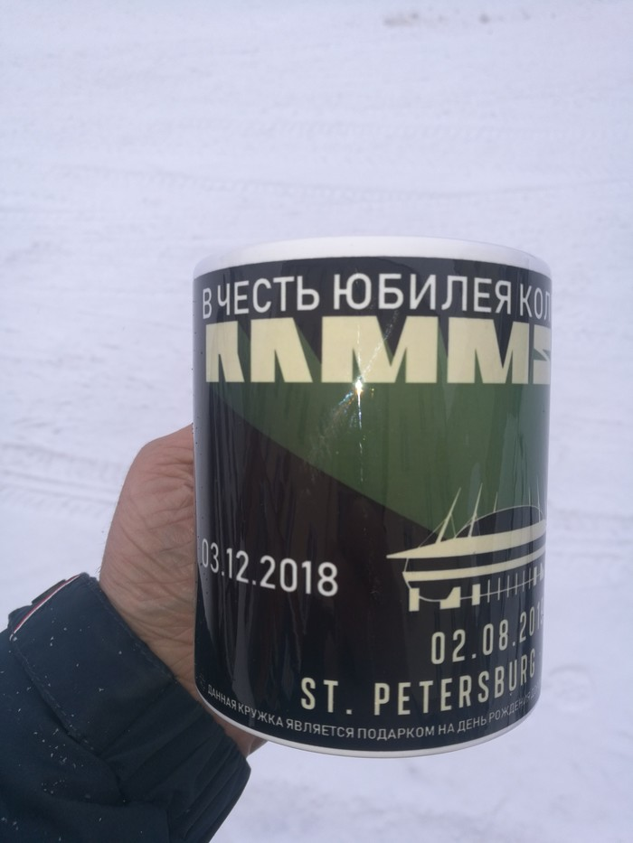Подарок отцу Отец, Rammstein, День рождения, Длиннопост