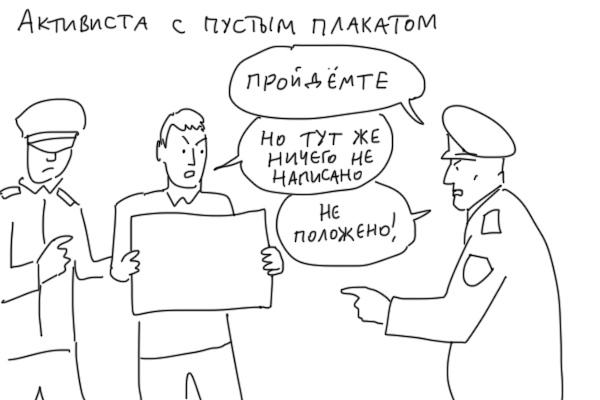 Кого задержали в Казахстане? Duran, Комиксы, Длиннопост, Бдительность, Казахстан