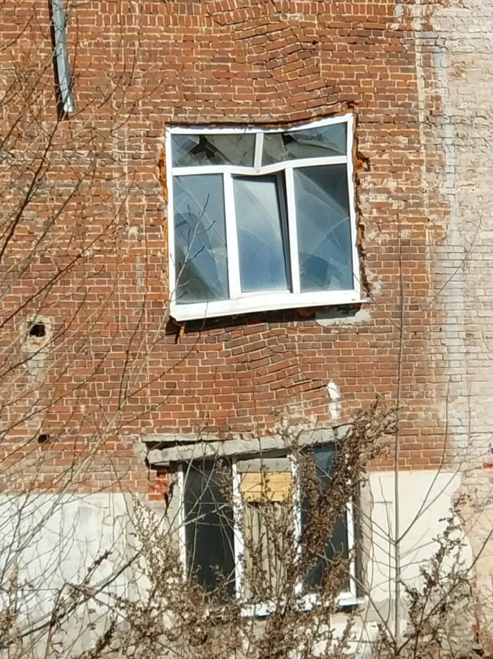 Мятое окно Окно, Стройка, Кирпичи, Казань