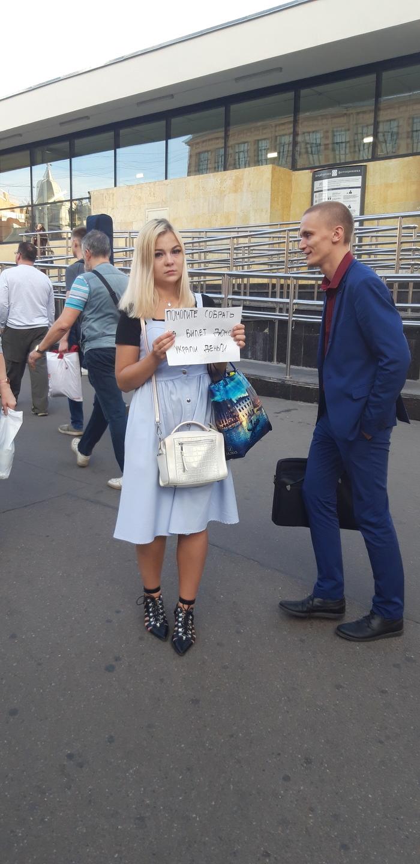 Помогите укатить с Василеостровской! Попрошайки в метро, Попрошайки, Мошенники, Санкт-Петербург