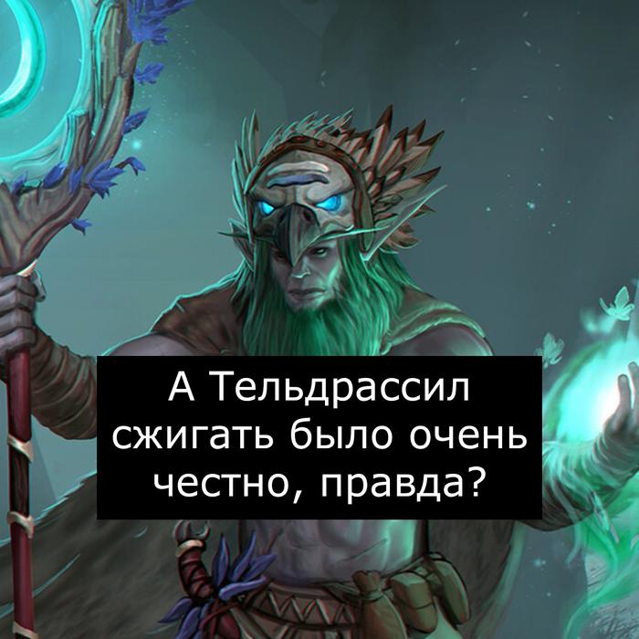Игра Врата Оргриммара, Игры, Компьютерные игры, Warcraft, World of Warcraft, Длиннопост, Мат