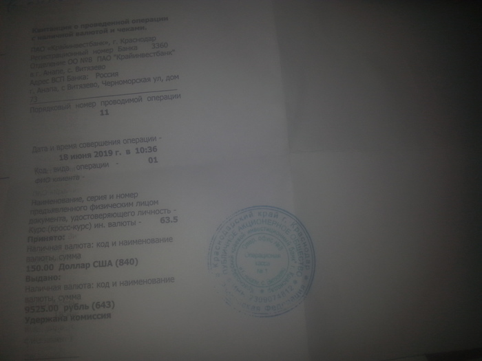 дебетовая карта райффайзен банка с кэшбэком заказать онлайн