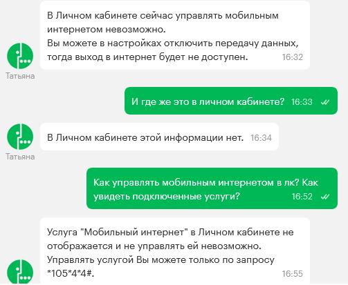 Как взять кредит в почта банк пенсионеру в городе ефремов тул обл