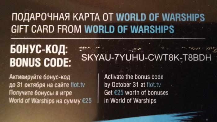 бонусный код тлаунчер