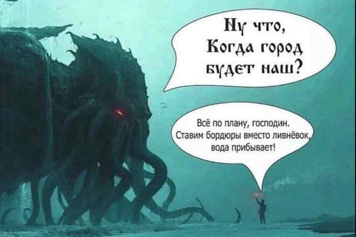Владивосток сегодня