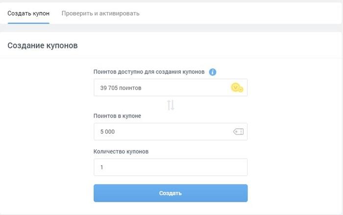 Vtope — пассивный заработок в социальных сетях Втопе. Вконтакте, Накрутка, Заработок, Instagram, Youtube, Заработок в интернете, Социальные сети, Работа, Длиннопост