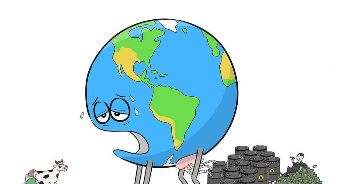 смешные картинки о земле можно