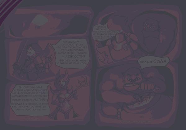 В чем сила брат-приключенец? | комикс от neruloth Neruloth, Комиксы, Настольные игры, Dungeons & Dragons, Юмор, Арт, Фэнтези, Игры, Гифка, Длиннопост