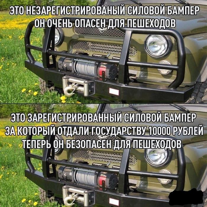 https://cs9.pikabu.ru/post_img/2019/10/09/11/1570650330123240304.jpg