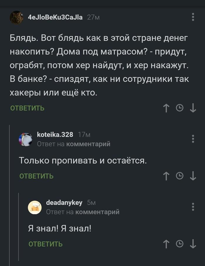 https://cs9.pikabu.ru/post_img/2019/10/09/4/1570599623188088592.jpg