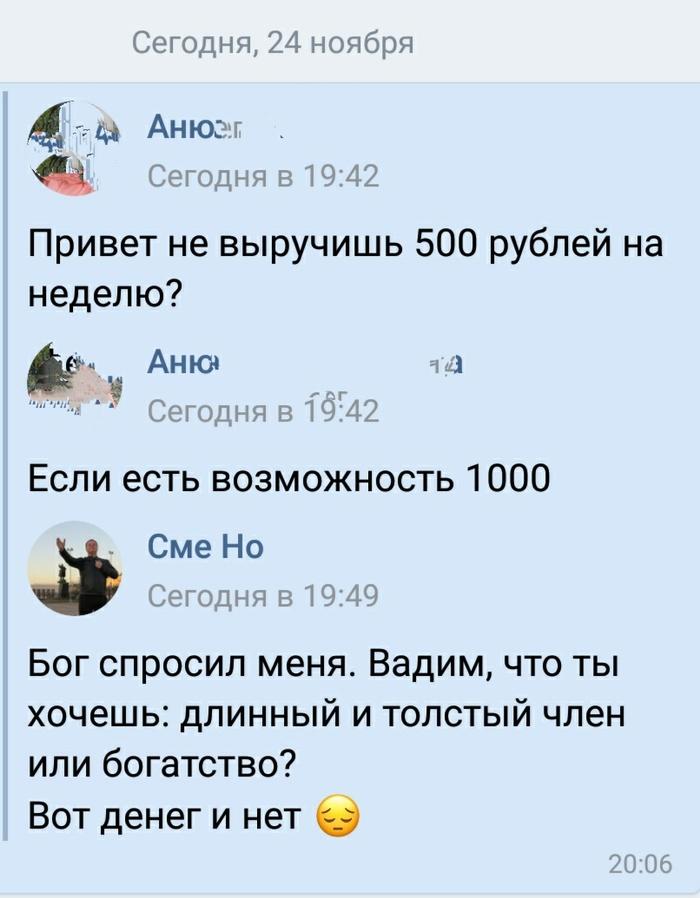 деньги под расписку в москве при встрече отзывы
