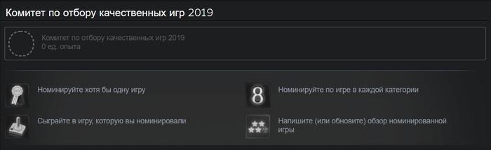 Стартовала Осенняя распродажа в Steam Steam, Распродажа